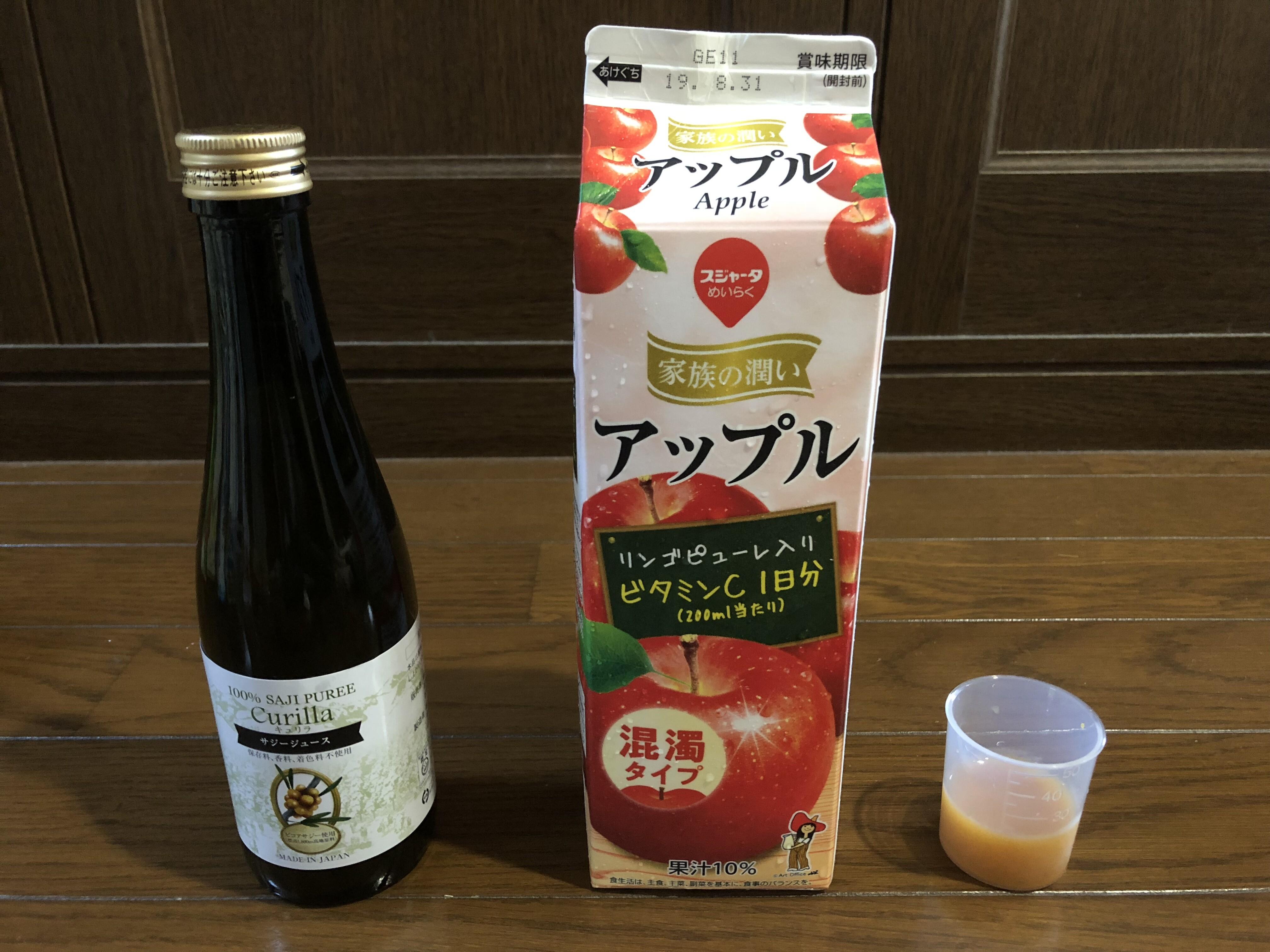 サジー 飲み 方 サジー(黄酸汁)通販のフィネス|黄酸汁のおいしい飲み方