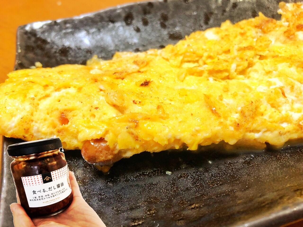 久世福商店 だし醤油 レシピ