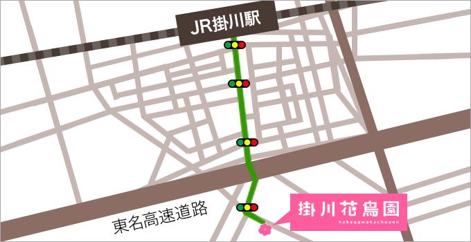 掛川花鳥園徒歩
