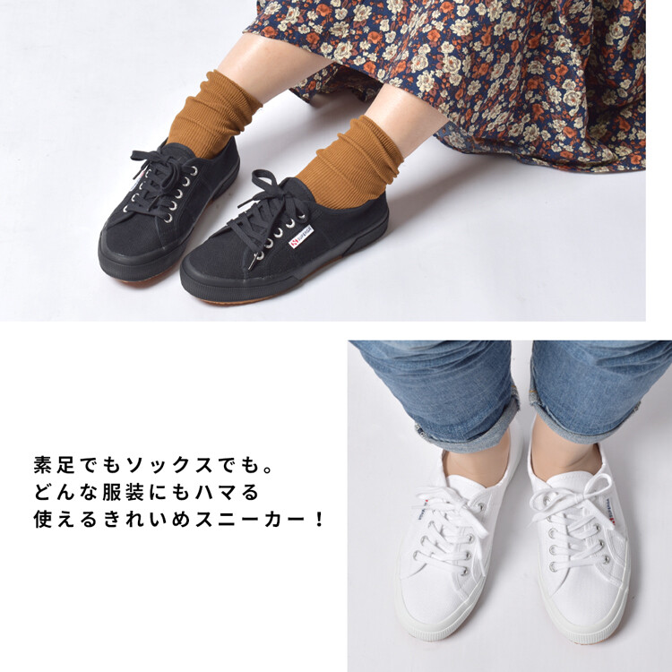 梅雨対策 靴