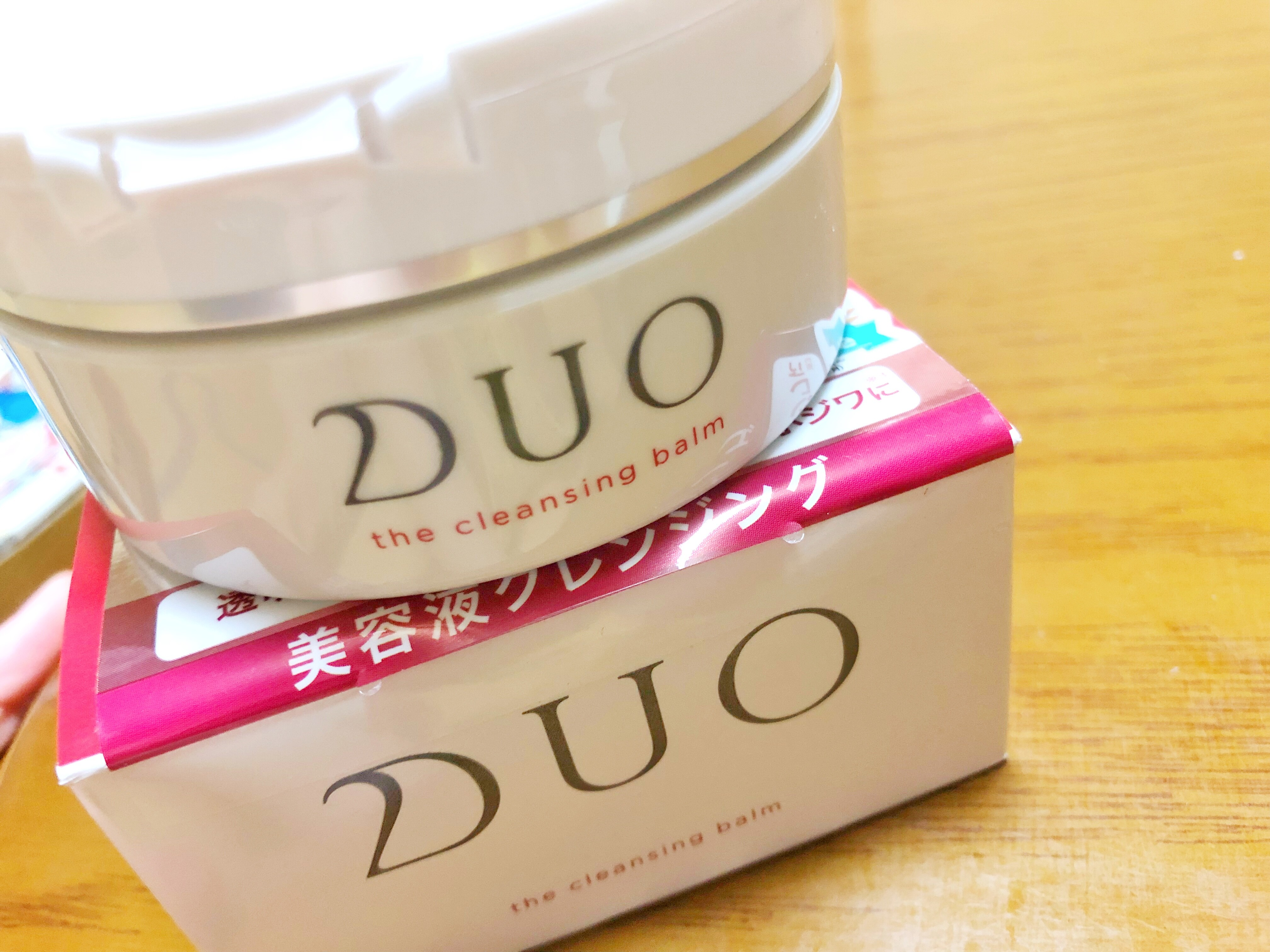 duo 半額