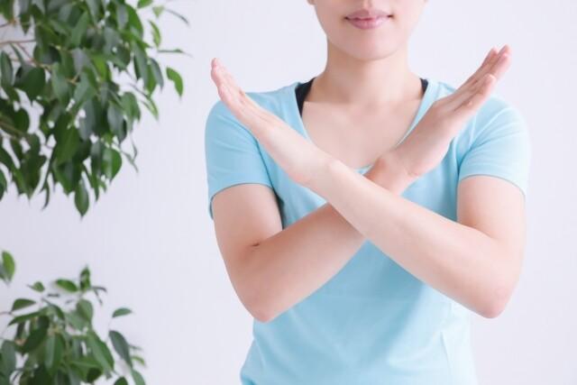 シマボシ3Dホワイト 解約